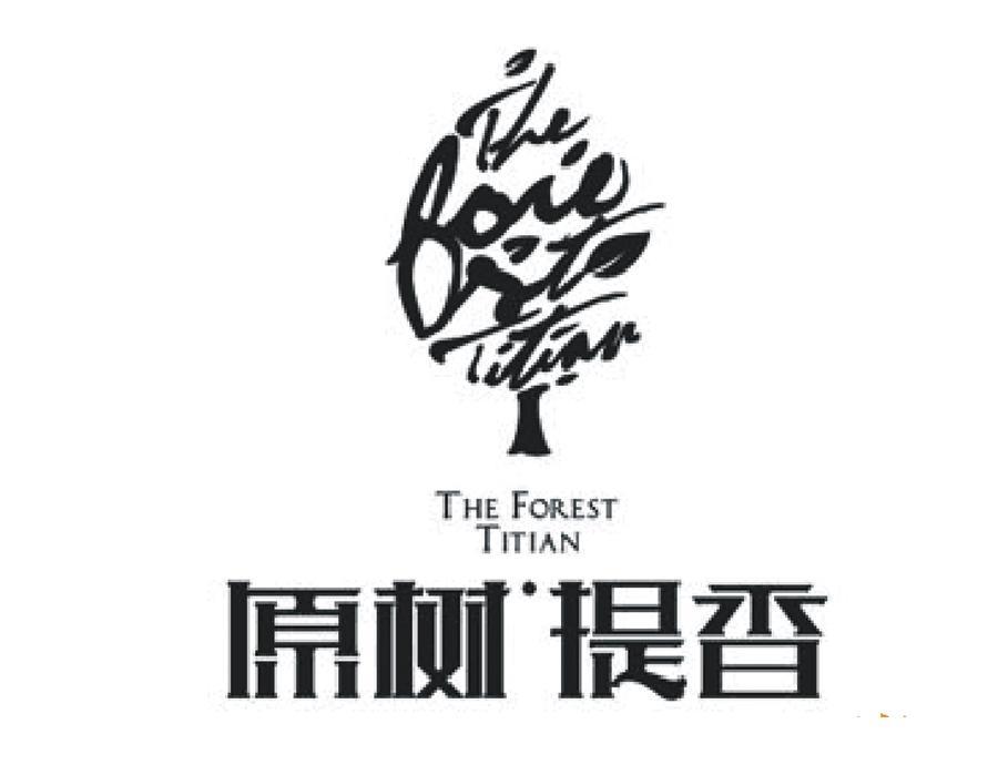 logo logo 标志 设计 矢量 矢量图 素材 图标 900_699