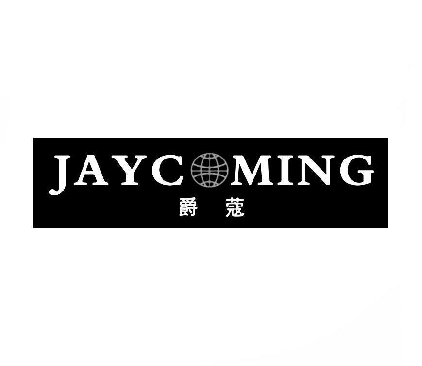 logo 标识 标志 设计 矢量 矢量图 素材 图标 869_755