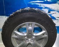 一种用于汽车轮胎的金属防滑链