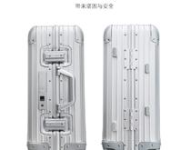 铝镁箱TSA指纹锁-电源结构-蓝牙APP