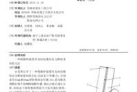 一种塔脚焊接变形及热浸镀锌应力释放变形的方法