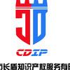 中山市长盾知识产权服务有限公司