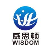 威思顿(天津)科技服务有限公司
