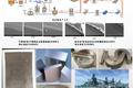 复合板制造技术及其应用