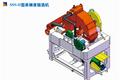 利用水平磁场高梯度磁选机的优化磁选选钛流程