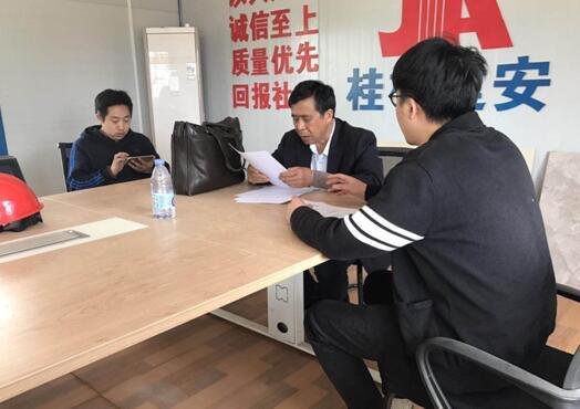 桂林平台服务企业,助力企业创新