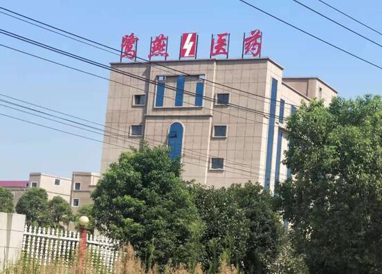 豐科易走訪江西鷺燕醫藥有限公司