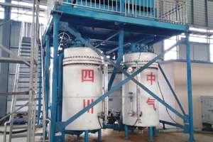 天然气压力能回收发电项目