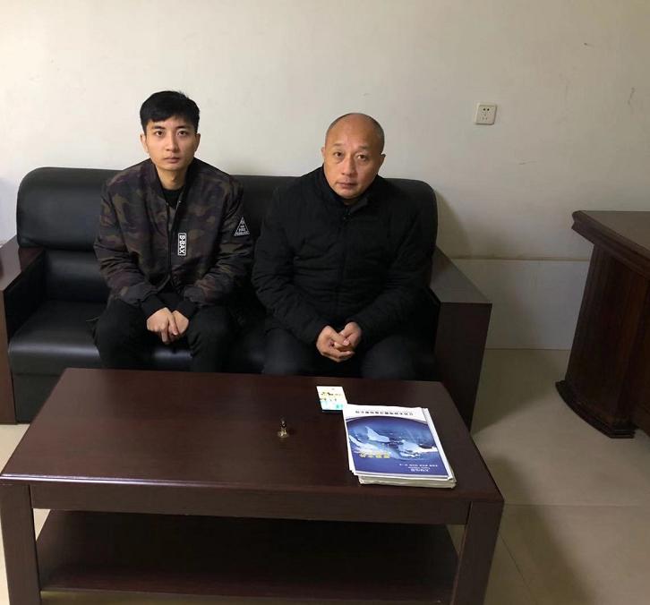 泰科易平臺工作人員走訪江蘇天碌電器設備有限公司