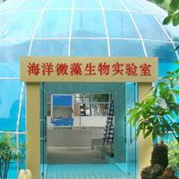 深圳市科仙生物能源研究所