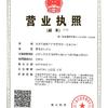 北京东鹏资产评估事务所