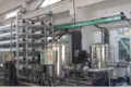 攀钢钒公司废水处理工艺及回用技术研究