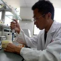 安徽省生态工程与生物技术重点实验室
