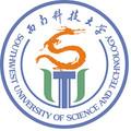 西南科技大学