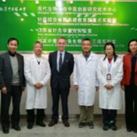 中药资源产业化与方剂创新药物国家地方联合工程研究中心