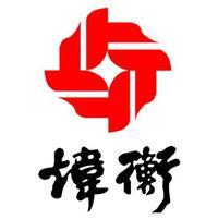 北京炜衡(厦门)律师事务所