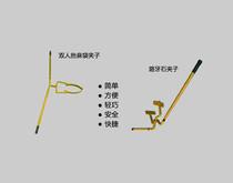 一种工程道路维修装置及利用该装置进行维修的方法(夹子)