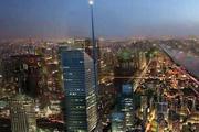 湖北省武汉市人民政府