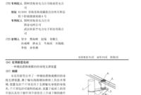 一种辅助替换瓷横担的导线支撑装置