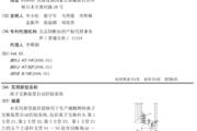 离子交换装置自动控制系统