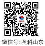 济南圣科信息服务有限公司
