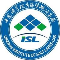 中国科学院青海盐湖研究所