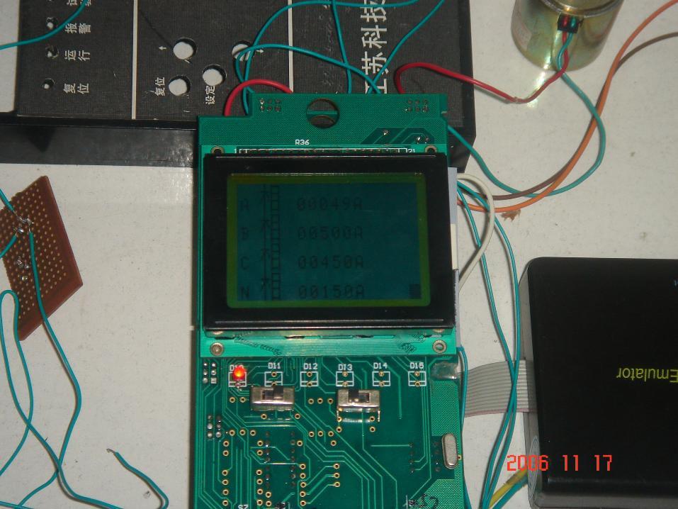 低压断路器网络化智能控制器电路板