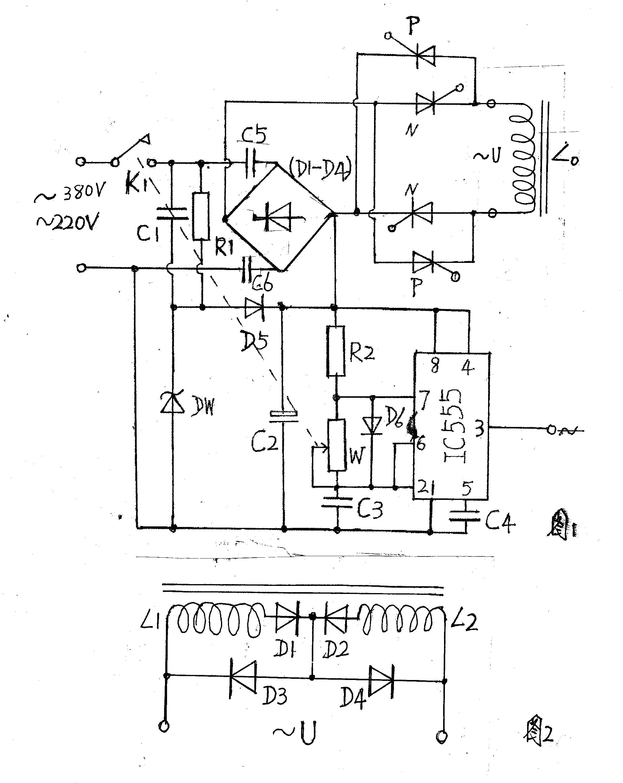 一种电磁加热设备的低电耗励磁电源装置