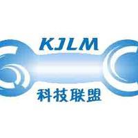 广东-独联体国际科技合作联盟