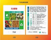5%奈乙·吲丁粉剂生根粉植物生长调节剂技术配方转让