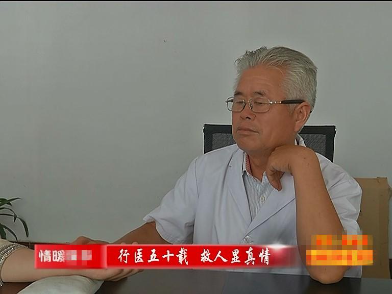 唐老中医-电视台采访