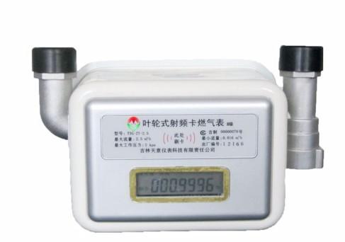 叶轮式煤气计量表图1