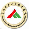 徐州经贸高等职业学院