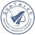 沈阳航空航天大学