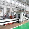 轧制技术及连轧自动化国家重点实验室