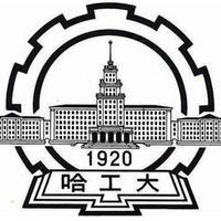 智能交通管理与技术黑龙江省重点实验室