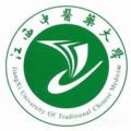 江西中醫藥大學