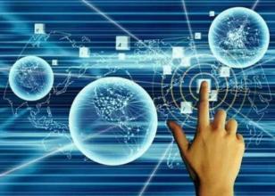 思明区12.8智能制造及信息技术科技成果转化在线对接会
