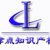 上海律点知识产权代理有限公司