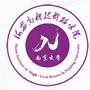 海安南京大學高新技術研究院