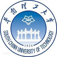 广东省短距离无线探测与通信重点实验室
