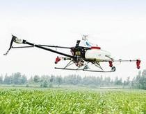 一种小型农用喷洒无人机