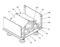 一种光伏板的折叠输送装置