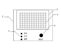 微孔板加样辅助装置