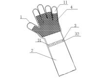一种电焊防护手套