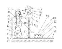 一种高、低电压设备滑移装置