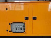 一种具有减震装置的电力柜底座
