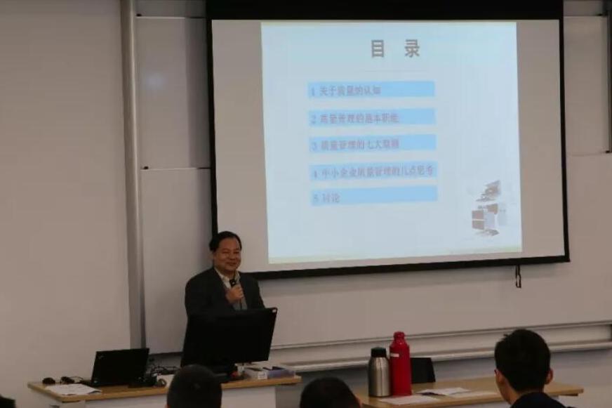浙江大学与浙江潮邦厨具电器有限公司企业质量管理培训班