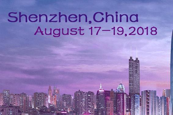 第三届工程管理国际学术会议(Iconf-EM 2018)