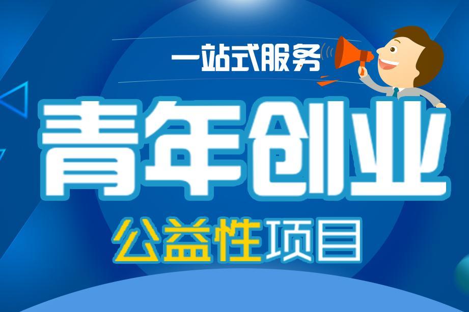 """【创业培训】""""7号梦工场""""梦想开始的地方"""